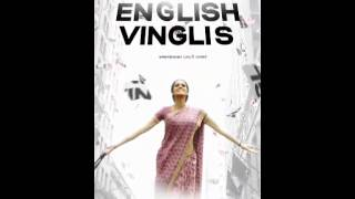 English Vinglish Motion Poster - Official