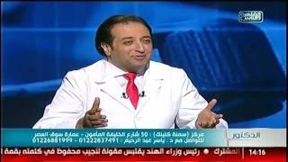 #القاهرة_والناس | الحلول الناجحة لمشاكل السمنة المفرطة مع الدكتور ياسر عبد الرحيم فى #الدكتور