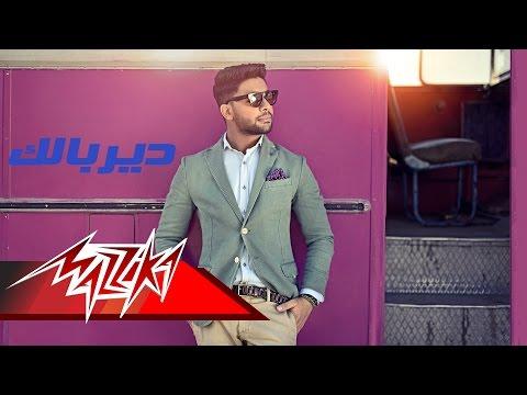 Deir Balak - Ahmed Gamal دير بالك - أحمد جمال