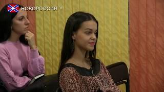 Гражданский форум ''Донецк, вчера, сегодня, завтра''