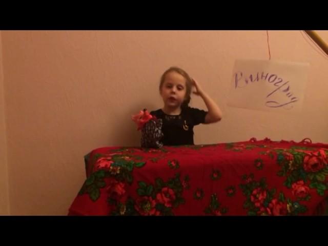 Изображение предпросмотра прочтения – МаринаДемина читает произведение «Лисица и виноград» И.А.Крылова