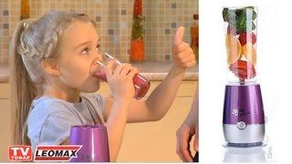 Чудо блендер «Витамикс». (Домашний мини blender vitamix - бьюти блендер и для похудения). leomax.ru