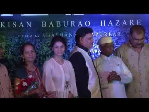Anna Hazare & Tanishaa Mukerji At Poster...