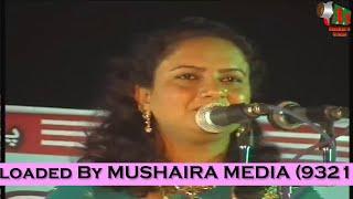 Shabana Shabnam Superhit Mushaira, Mumbra, Convenor Sameer Faizi, 31/12/2009, MUSHAIRA MEDIA