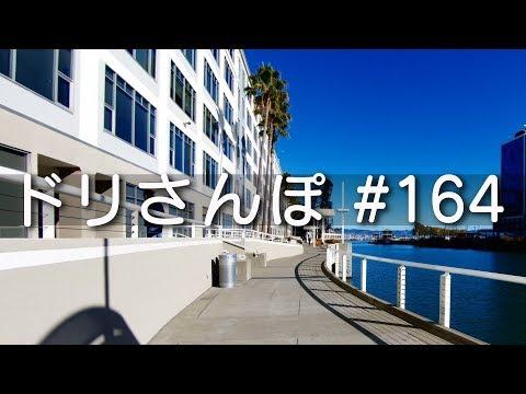 2017年一足お先に仕事納めの #ドリ散歩 #164 [4K]