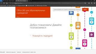 видео Регистрация образовательных организаций (частного учреждения, автономной некоммерческой организации) по ФЗ «Об образовании в РФ»