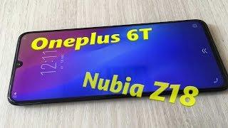 Мой новый Oneplus 6T и Nubia Z18 ОБАЛДЕННЫЕ!