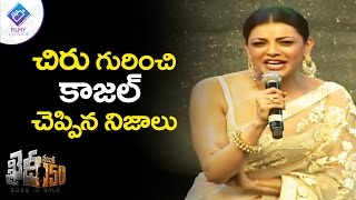 Kajal Aggarwal Speech At Khaidi No 150 Pre Release Event #khaidino150