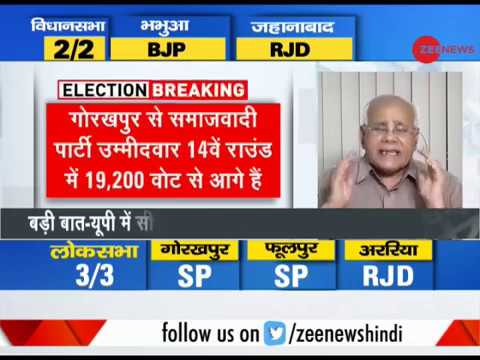 By-elections results 2018 to be out today: Shocking results after 29 years in Gorakhpur