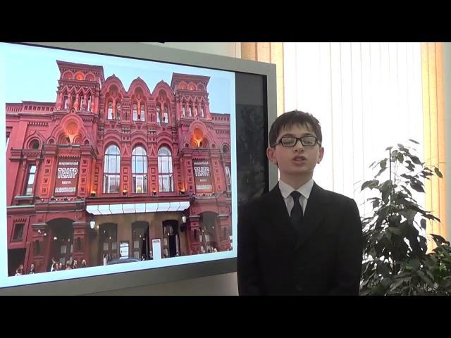Изображение предпросмотра прочтения – ИбрагимГантаев читает произведение «Театры» В.В.Маяковского
