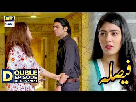 Faisla - Episode 21 & 22 - 14th November 2017 - ARY Digital Drama