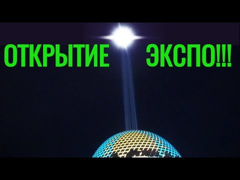 знакомства по астана казахстан