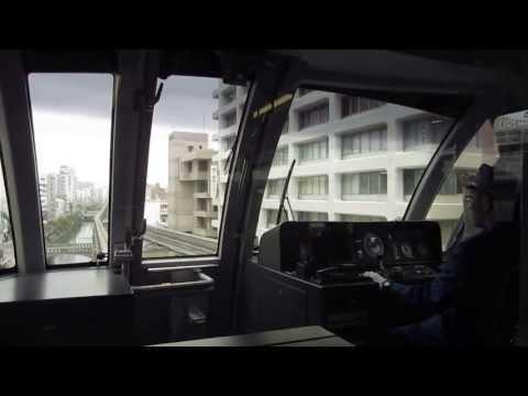 K & K 2013 Okinawa Monorail