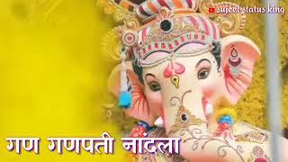Ranjan gavala gavala Ganpati Bappa status video