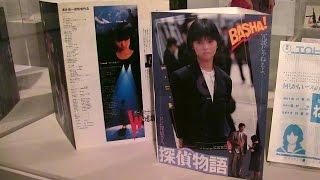"""第2章「""""角川三人娘""""登場 ─ アイドル映画の時代」 http://www.museum.o..."""