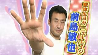 ザ・ベストハウス123(2011年11月)に出演し、 元ミスマガジンの松井絵...