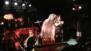 2012年6月2日、名古屋SIX DOGで行われたSoulEdgeProjectのEvent「戦」...