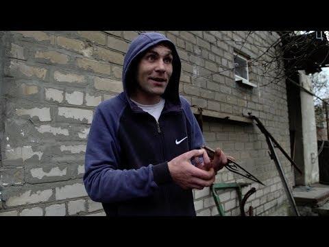 Донецк: война в