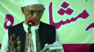 Ghouse Khamakhan (Part 1): Dakhani Mazahiya Mushaira