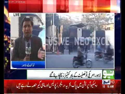 Government Blocked  American Consulate  with Container Live Reporting by Zubair Sajid Dhillon