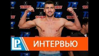 Александр Гвоздик: ''Сергей Ковалев - последний, с кем бы я хотел боксировать в полутяжах''