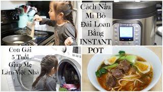 Cuối Tuần Nấu Mì Bò Đài Loan & Pancake Yến Mạch ♥ Taiwanese Beef Noodle Soup | mattalehang