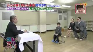 嵐 はねるのトびら 2008年 VS嵐の番宣 大野智 ほぼ100円ショップ 1 .