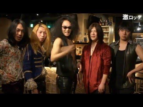 正統派ジャパニーズ・メタル・バンド TORNADO-GRENADE『LOVERUPTION』リリース!―激ロック 動画メッセージ