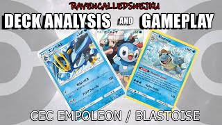 Baby Water? CEC Empoleon / Blastoise deck analysis, profile and gameplay (Pokemon TCG Online)