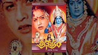 Repeat youtube video Trinetram | Full Length Telugu Movie | Sijju, Raasi,Sindhu Menon