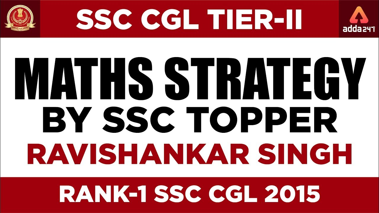 SSC CGL Tier II Strategy By SSC Toppers: English & Quant
