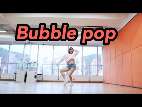 HYUNA - Bubble pop | dance cover by Kayan