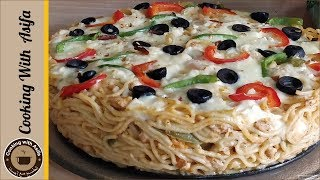Spaghetti cake recipe, How to cook chicken & veggie pasta cake recipe by Cooking with Asifa-vid-406