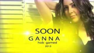 Jannat Mahid - Hob Gamed Album 2013
