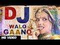 Download DJ Walo Gano | Latest Rajasthani Marwadi Song | Full  | 2017 MP3 song and Music Video