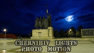 Черниговские огни в фото движении / Chernihiv lights photo motion [Timelapse, HD] [Чернигов, 2014](Автор: Дмитрий Романчук E-mail: RomanchookDima@mail.ru ВК: http://vk.com/id15711172 Music: STASH 54 – Rony & Suzy Moqdah г. Чернигов ..., 2014-09-03T05:57:03.000Z)