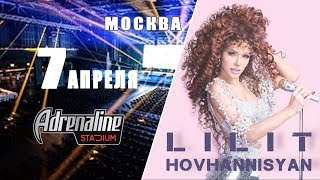 Lilit Hovhannisyan - Concert in Moscow | Dream World Tour |