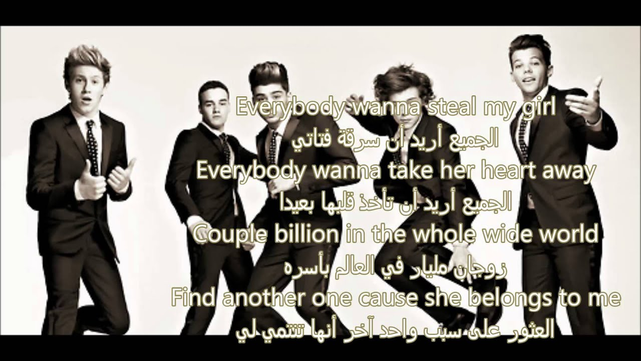 one direction she belongs to me mp3 download