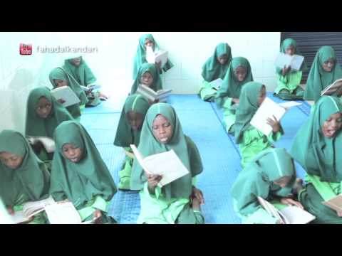 حلقة 13 مسافر مع القرآن 2 فهد الكندري في السنغال Ep13 Traveler with the Quran 2