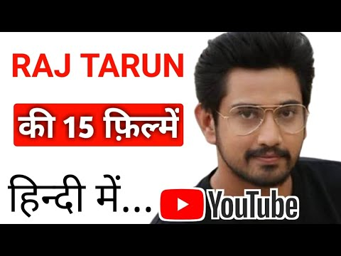 Download Raj Tarun All Hindi Dubbed Movie | Raj Tarun New Movie | Ore Bujjiga, Iddari Lokam Okate