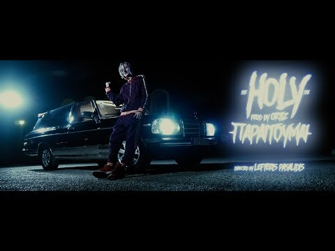 Holy - Παραιτούμαι (Music Video)