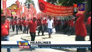 Siyatha TV News 12.00 PM – 01 – 05 – 2018 Thumbnail