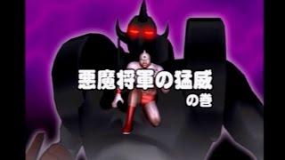 PS2 キン肉マンマッスルグランプリ MAX(ストリーモード)プレイ動画(12)黄金のマスク編