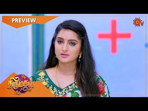 Thirumagal - Preview | Full EP free on SUN NXT | 18 Sep 2021 | Sun TV | Tamil Serial