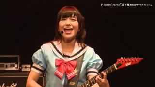 BanG Dream! Second☆LIVE Starrin' PARTY 2016!」TOKYO DOME CITY HALLにて 11/13開催!5人のライブパフォーマンスを堪能できるワンマンライブが再び 開催 ...