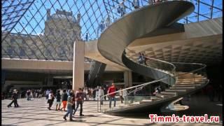 Самые красивые места Парижа, туры в Париж, достопримечательности Парижа(Заказывайте тур в Париж в нашем интернет магазине путешествий. http://timmis-travel.ru/strany/franciya/ Самые красивые места..., 2015-03-01T21:29:32.000Z)