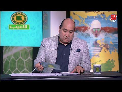 """لعبة """"The best""""..مع محمد سيف: هاني أفضل من فتحي وأعتذار بسبب الجوهري"""