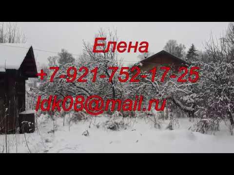 Используйте уникальную возможность купить земельный участок в ленинградской области!. У нас огромный выбор участков.