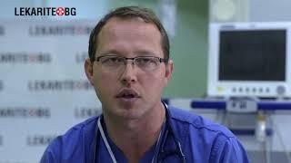 Д-р Благомир Здравков - Спешни случаи