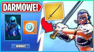 UPDATE 7.21-THE MOST EXPENSIVE SKIN IN THE GAME! NEW ITEM-SWORD! (Fortnite Battle Royale)